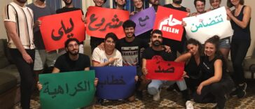 LGBTIQ im Libanon
